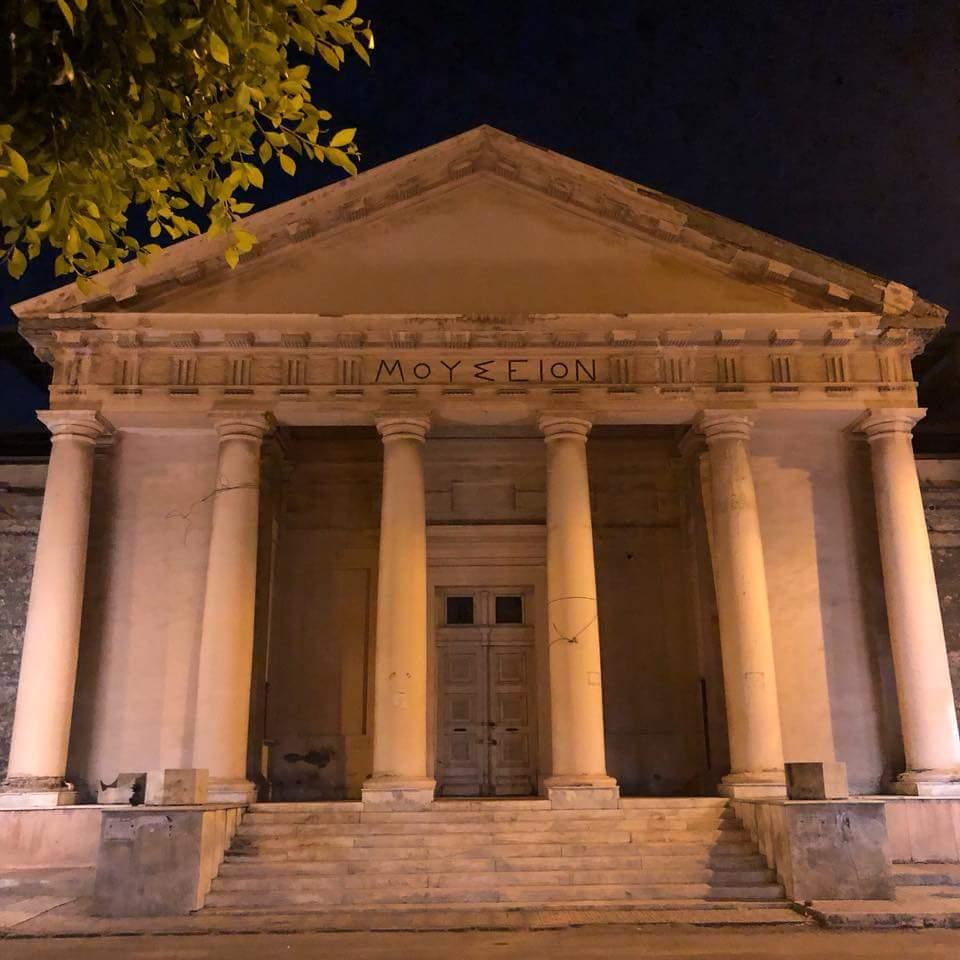 El Museo Romano
